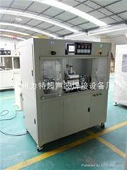 超声波滤芯焊接机