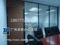 温州玻璃百叶办公室隔断墙 4