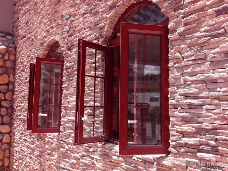 温州断桥铝门窗 4