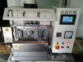 變壓器自動焊錫機