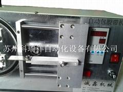 磁芯自動包膠機