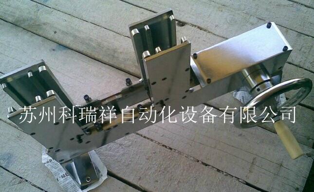 EI插片機矽鋼片插片機 1