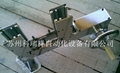 EI插片机矽钢片插片机