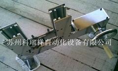 EI插片機矽鋼片插片機