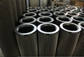 Stainless steel pleated filter elements sintered metal filter cartridge 2