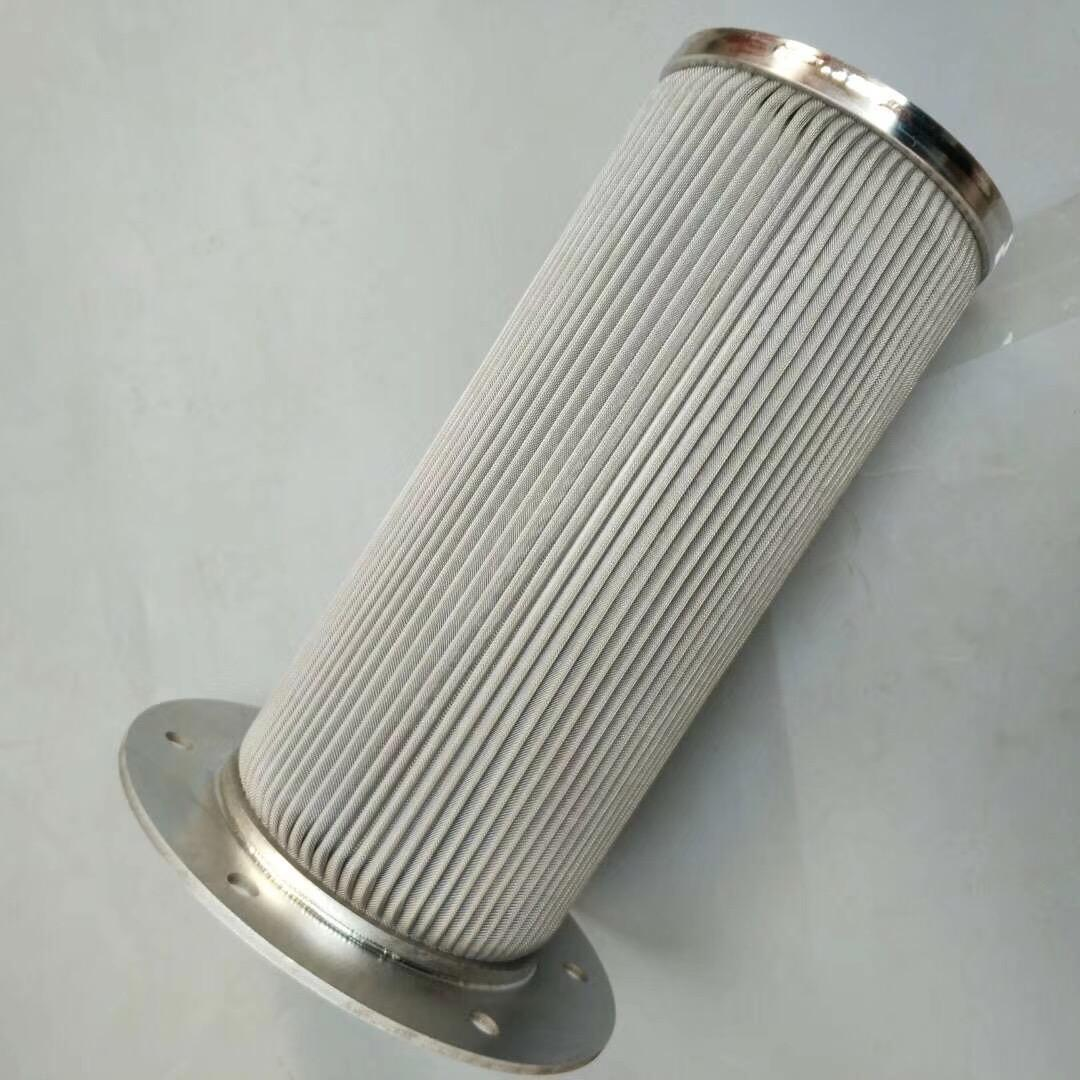Stainless steel Sintered Metal Wire Mesh Filter 2