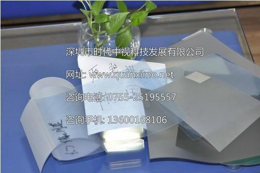 全息投影专用全息投影膜 1