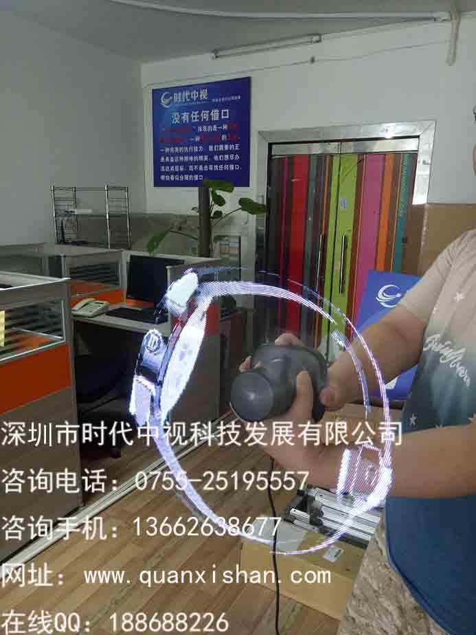 全息3D炫屏全息广告机 1