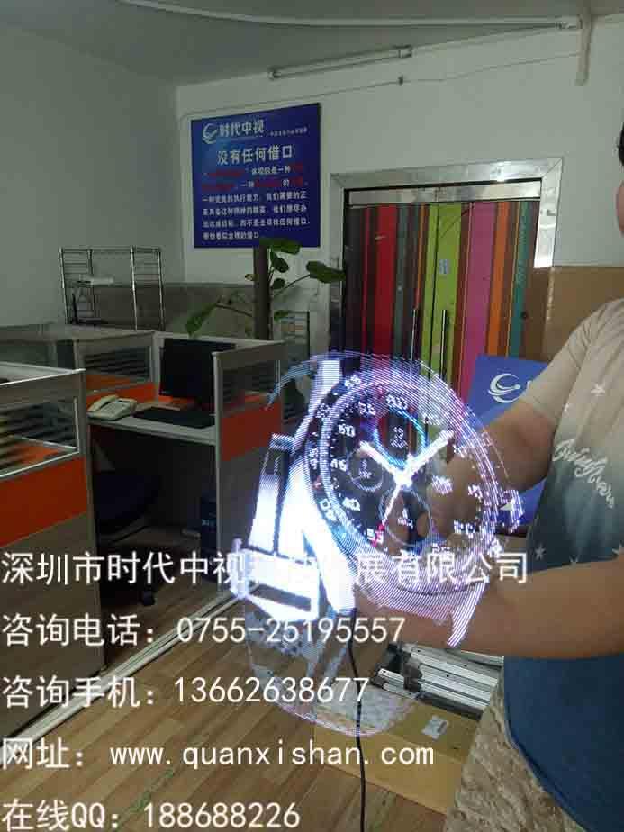 全息3D炫屏全息广告机 2