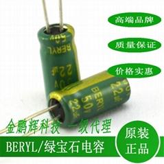 深圳綠寶石電解電容代理商價格