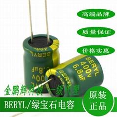 绿宝石电解电容400v6.8uf可替代红宝石电容器