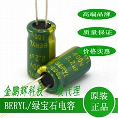 绿宝石耐高温系列电解电容器生产厂家