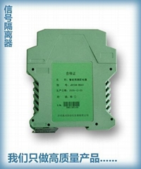 PA-14热电阻信号隔离器