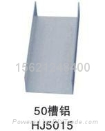 各种铝型材