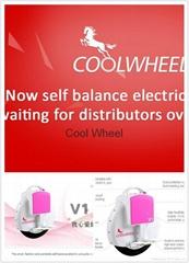 酷威爾平衡獨輪車