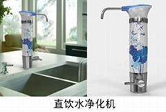 艾迪嘉直饮水净化机