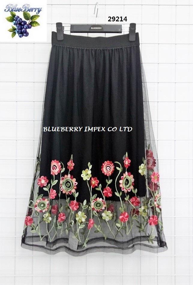 Mesh Emb Skirts  1