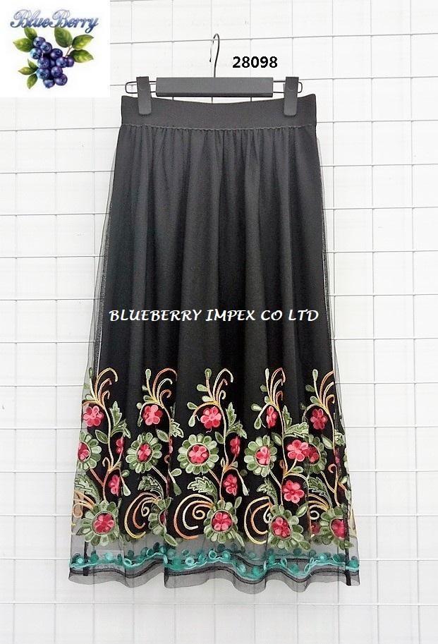 Mesh Emb Skirts  13
