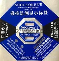 shockokee2 75g防震撞显示标签
