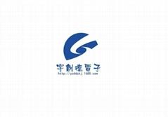 深圳市宇創德電子科技有限公司