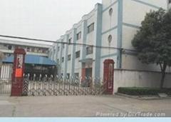 深圳市卡斯蒂诺健康有限公司