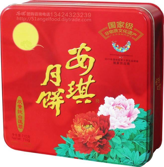 安琪雙黃白蓮蓉月餅 1