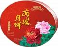 深圳安琪九天攬月月餅