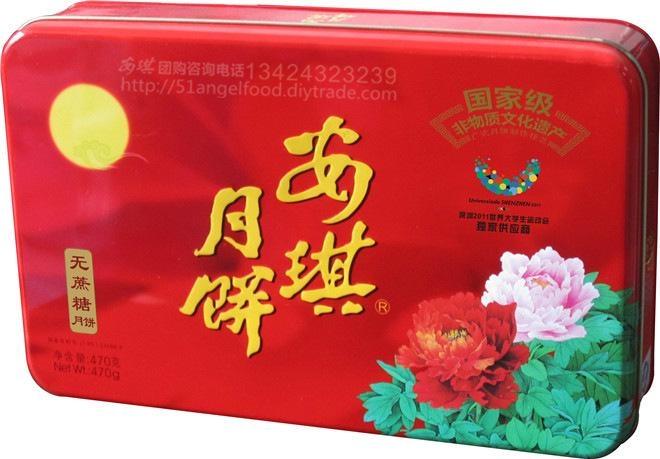 深圳安琪低糖月餅 1