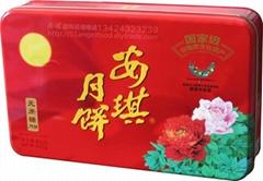 深圳安琪低糖月餅