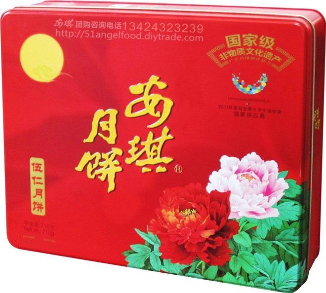 深圳安琪五仁月餅 1