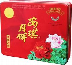 深圳安琪五仁月餅