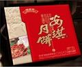 深圳金玉滿堂月餅