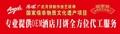 深圳廣式月餅
