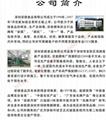 深圳廣式月餅 3