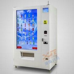 興元XY-DLY-10C帶55寸大型觸摸屏售賣機