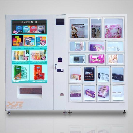 大型觸摸屏成人用品自動售貨機 1