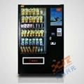 22寸屏飲料零食綜合售貨機