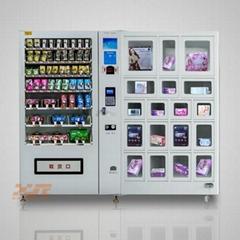 加強型組合成人用品售賣機