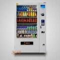 興元XY-DLE-10C飲料售