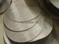 工业用不锈钢编织筛网