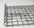 不鏽鋼編織方孔篩網