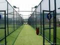 球场围网 2