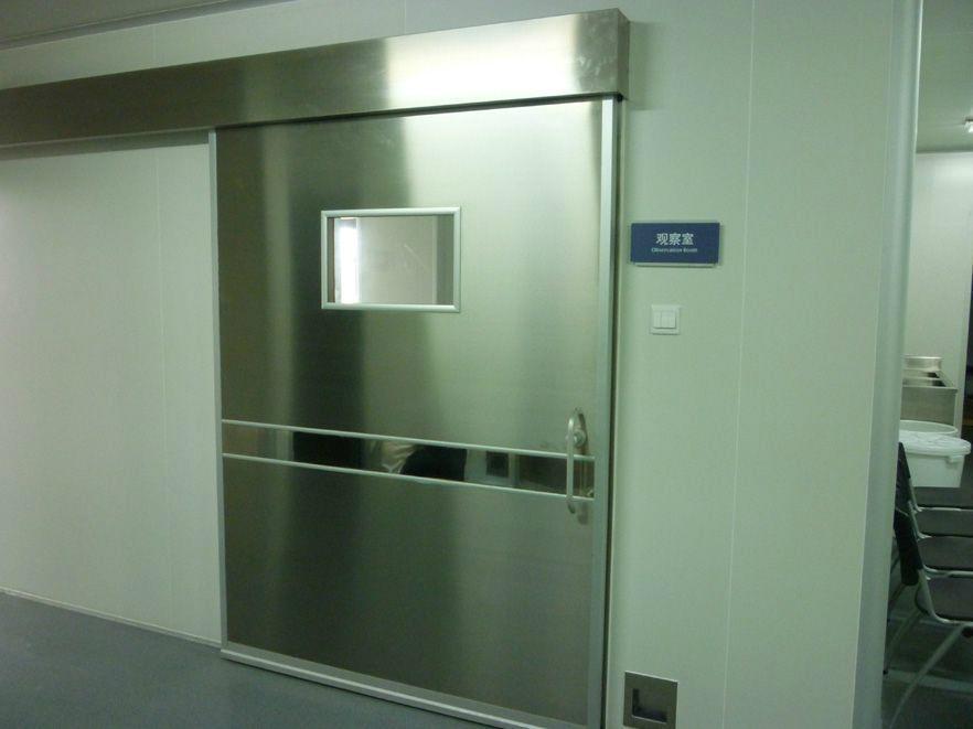 OKM automatic gate system  3