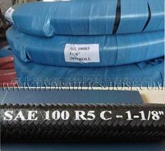 外编纤维线钢丝增强液压软管 SAE100R5