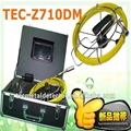 Factory Price Pipe Inspection Camera