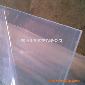 透明PVC板棒 1