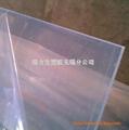 透明PVC板棒