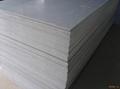 透明PVC板棒 5