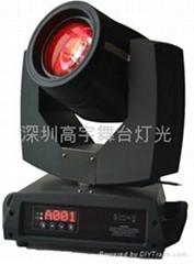 200W光束燈具