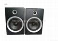 DJD8 8-inch active studio monitor speakers 1